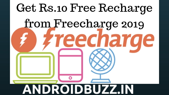 Freecharge offers 2019