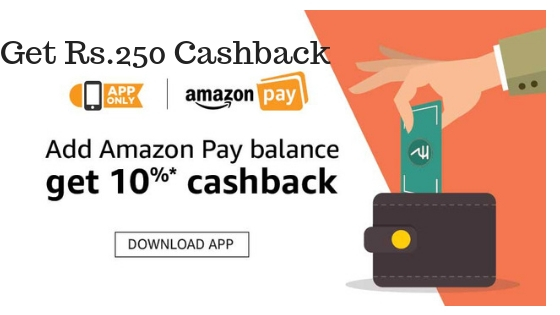 Amazon Cashback Offers November 2018