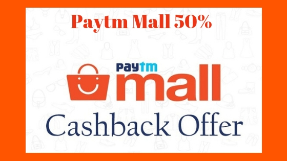 Paytm Mall Cashback offers