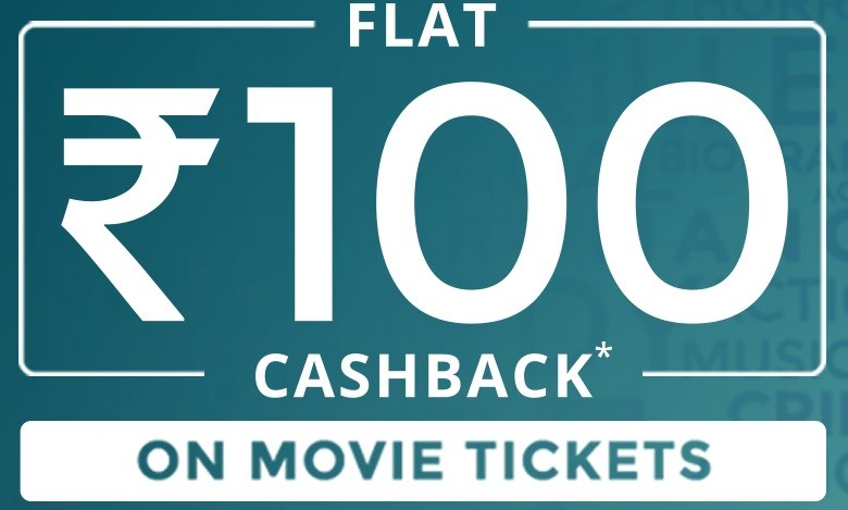 Paytm Movie Tickets