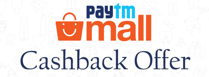 Paytm Offer Loot