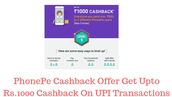 PhonePe Cashback Offer