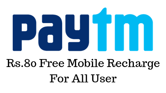 Paytm Recharge Cashback Offer