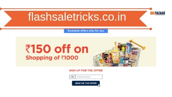 1000 BigBazaar Coupon