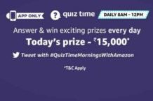 Amazon's Quiz 6 July