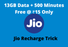 Jio Recharge Trick