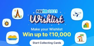 PayTM 2021 Wishlist Offers