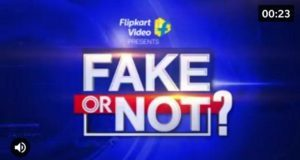 Flipkart Fake or Not Fake Answers